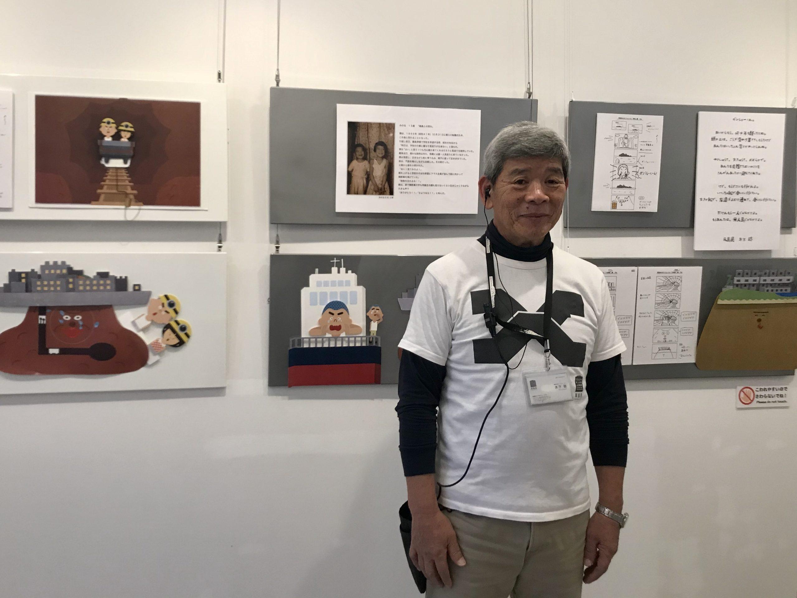 MINORU Kinoshita