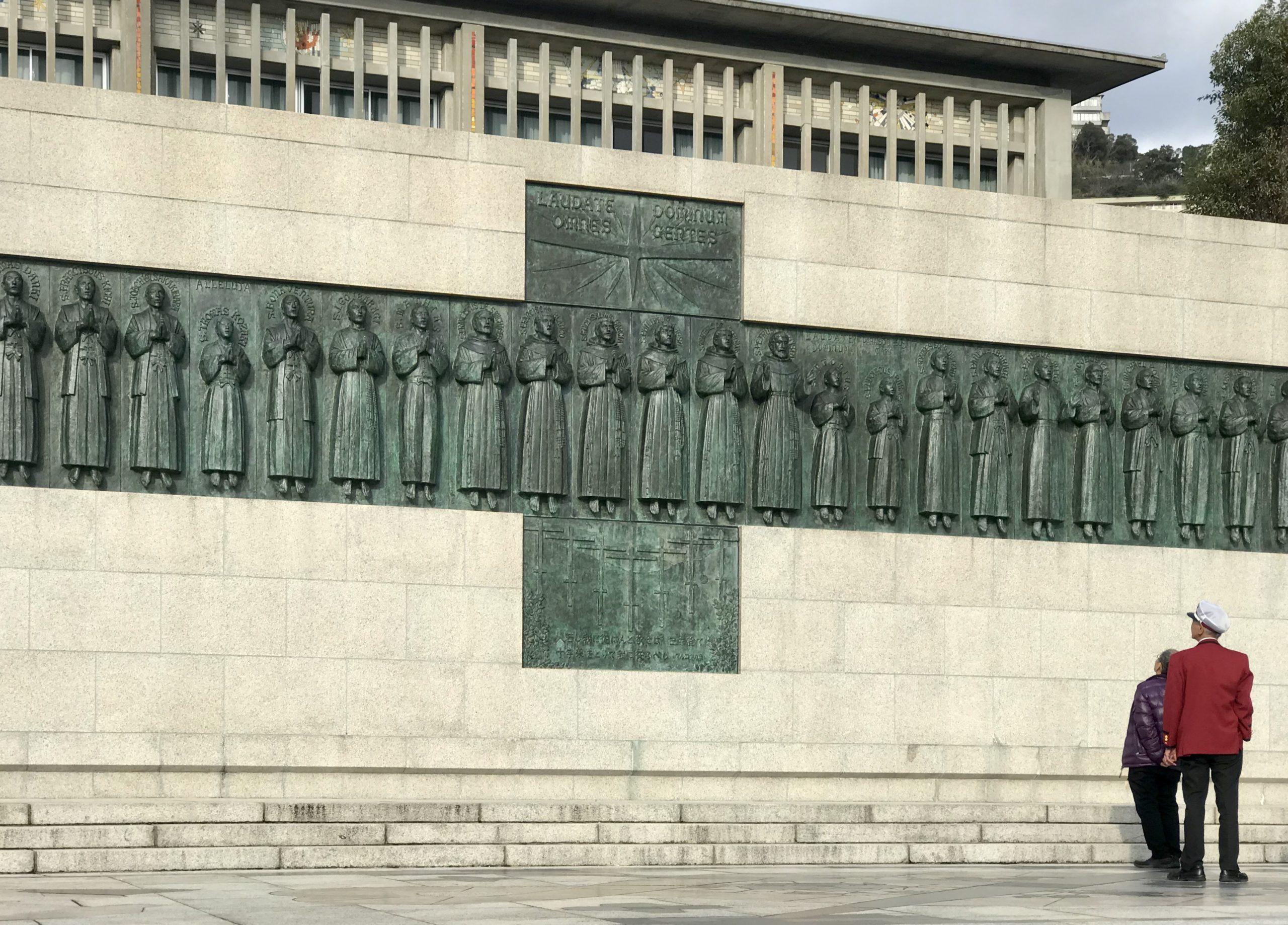 Monument à la mémoire des Vingt-Six chrétiens martyrs de Nagasaki
