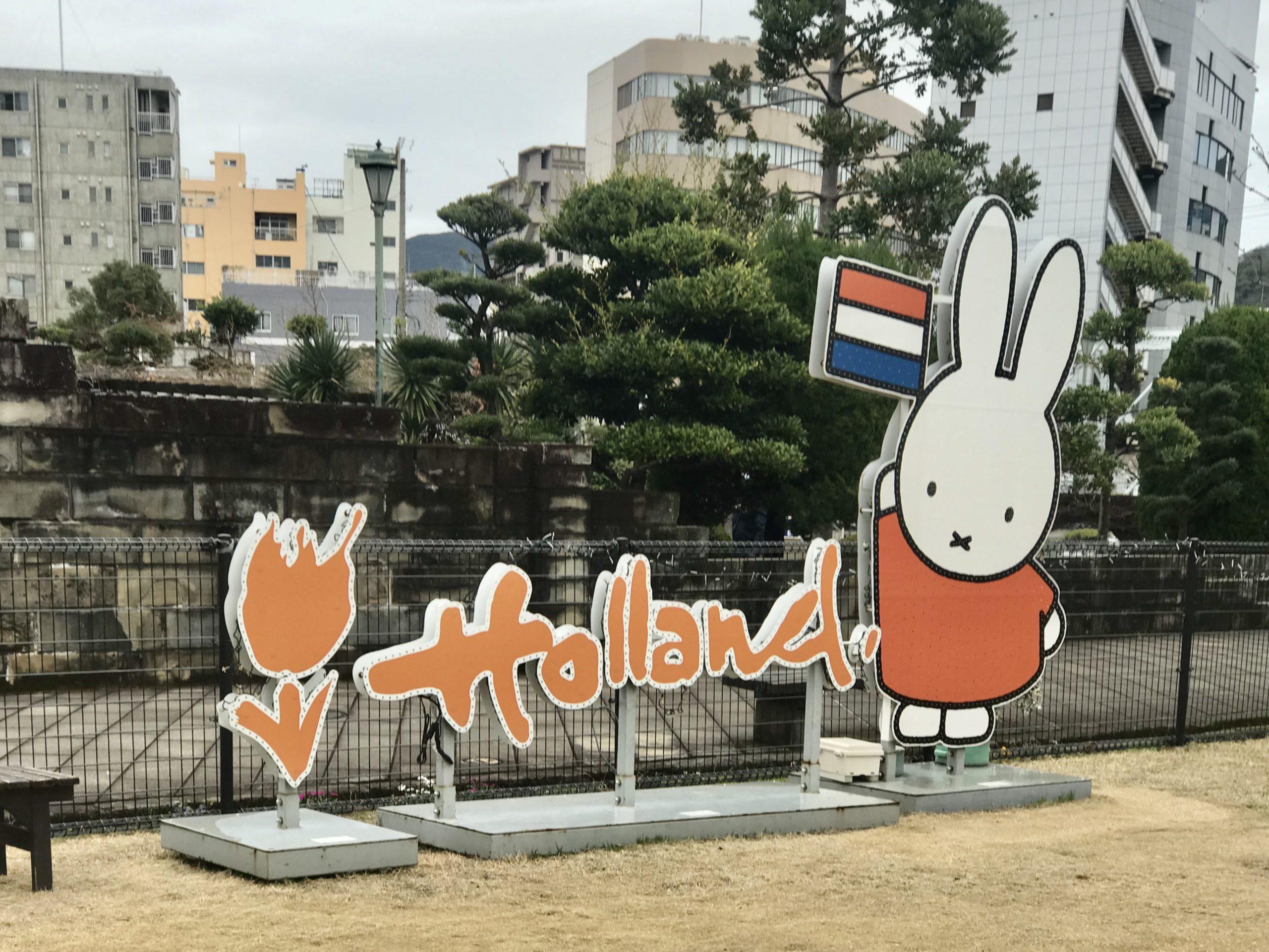 Dejima, quartier à Nagasaki