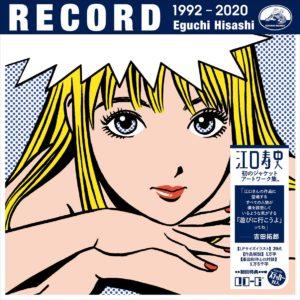 Record Eguchi Hisashi