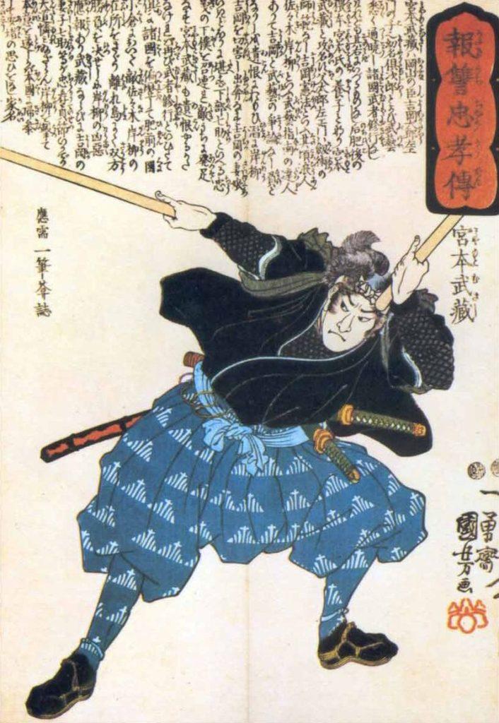 Estampe de Utagawa Kuniyoshi représentant Miyamoto Musashi avec deux bokken