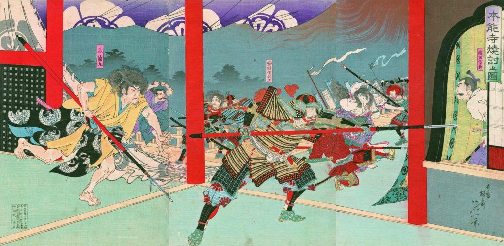 Estampe de Yosai Nobukazu représentant l'attaque contre Nobunaga Oda