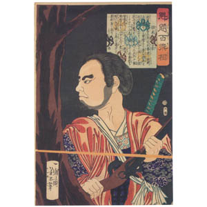 Estampe de Yoshitoshi représentant un moine du temple Negoro dont les guerriers étaient reconnus pour leur habileté à l'arquebuse