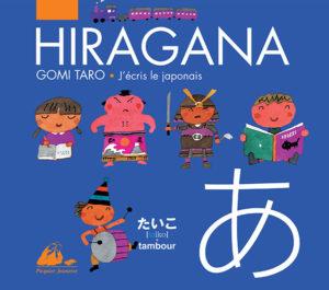 Hiragana, j'écris le japonais de Gomi Tarô