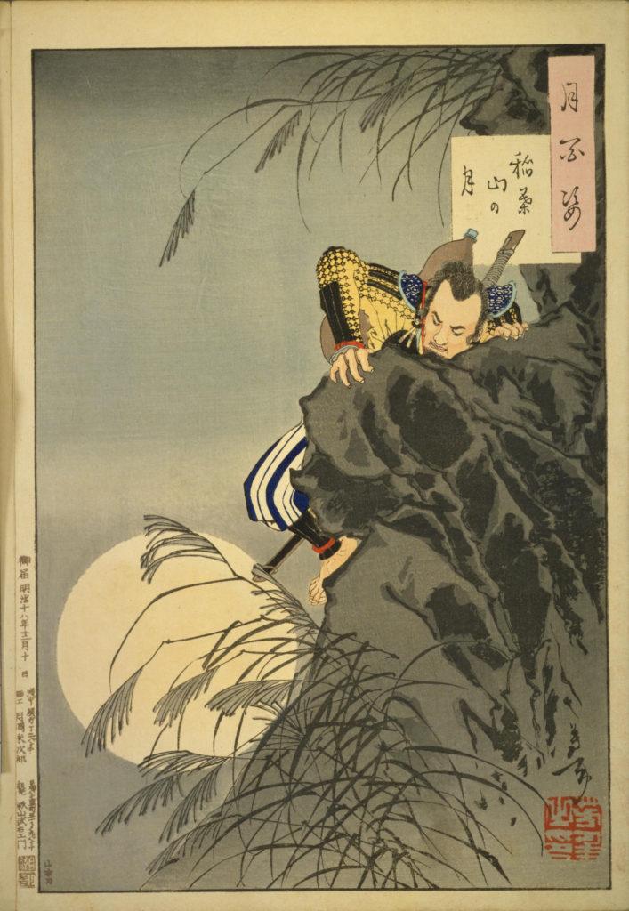 Lune du mont Inaba par Tsukioka Yoshitoshi