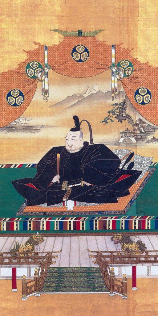Portrait de Ieyasu Tokugawa peint par Kanō Tan'yū