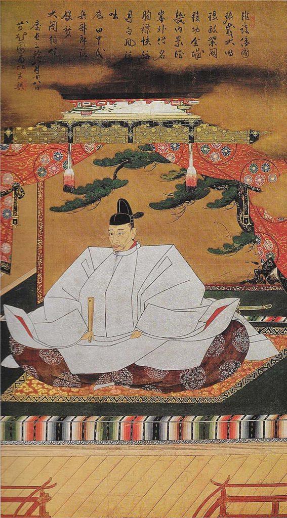 Portrait de Kanō Mitsunobu représentant Hideyoshi Toyotomi