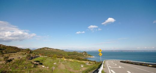 Teshima Road
