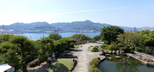 Une Nagasaki