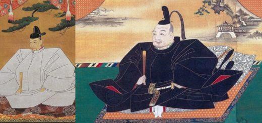 Une Unificateurs du Japon partie 2