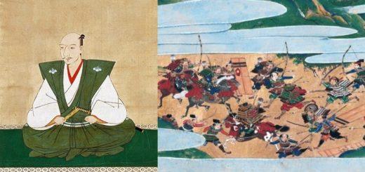 Une Unification du Japon partie 1 Nobunaga Oda