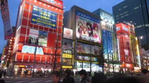 Salles de jeux à Akihabara, Tokyo, @mickaellesage