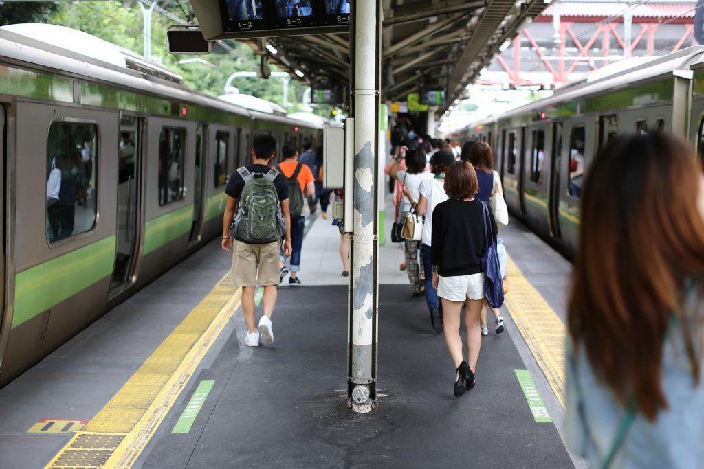 Station de train japonaise