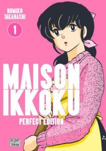 Couverture du tome 1 de la nouvelle édition de Maison Ikkoku