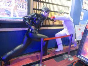 Musée Tekken