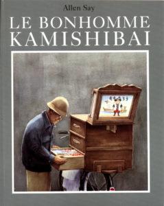 Le bonhomme Kamishibaï d'Allen Say