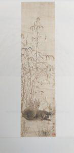 Peinture de Sôseki, extrait de Haïkus de Sôseki aux éditions Picquier