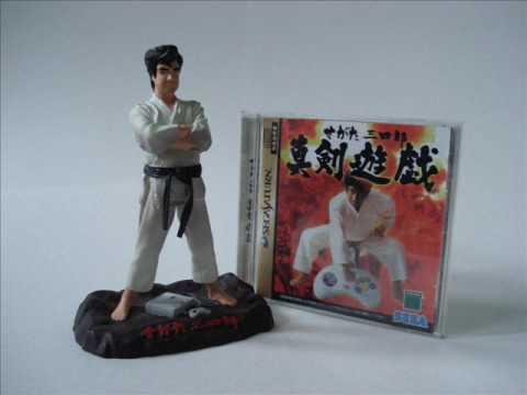 jeu segata sanshiro