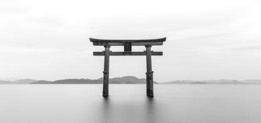 Japon et esprit japonais