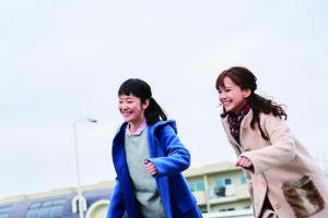 Noriko et Michiko
