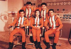 équipe AIS du premier Ultraman