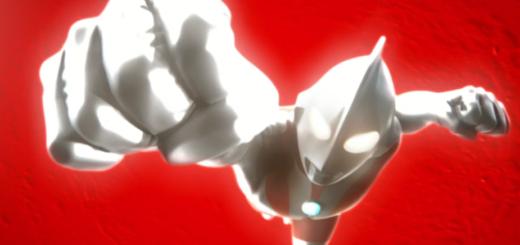 transformation Ultraman