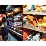 Une Import Goodies Japon