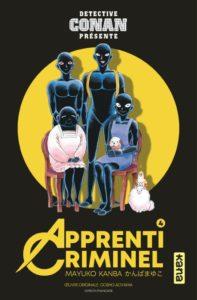 Couverture du tome 4 de L'apprenti criminel chez Kana