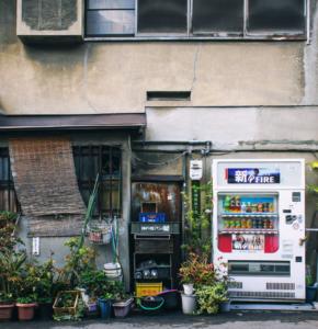 photo d'Angelo Di Genova, issue de son livre Quelque chose du Japon, éditions Nanika