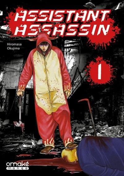 Couverture du tome 1 de Assistant Assassin chez Omaké Manga