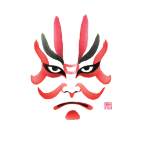 masque de kabuki peint par Morgane Boullier, extrait du livre Quelque chose du Japon d'Angelo Di Genova, éditions Nanika