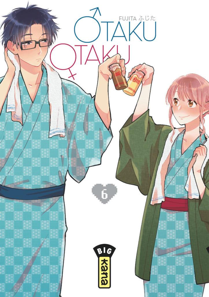 otaku-otaku-t6