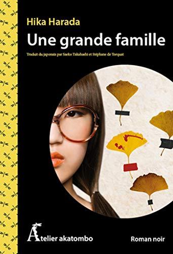 Une grande famille d'Hika Harada, éditions Atelier Akatombo
