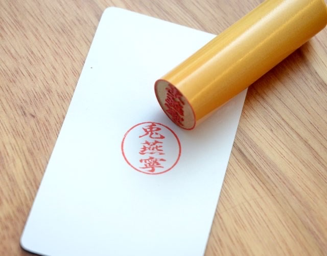 Hanko, sceau japonais. Boutique Kanji Hanko