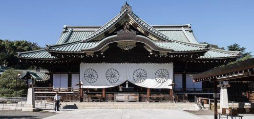 Une Yasukuni-jinja
