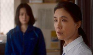 L'infirmière, film, regards, Fukada