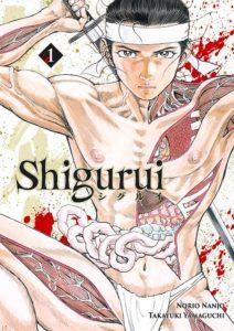 Shigurui-1-meian