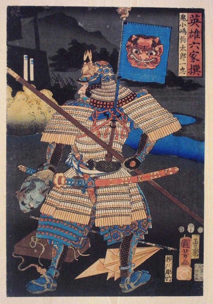 Ukiyo-e de Utagawa Kuniyoshi représentant Kojima Ytarô du clan Uesugi vu de dos avec son sashimono qui représente un démon (oni) qui lui vaudra son surnom d'Oni-Kojima