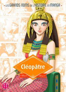 Couverture du titre Cléopâtre chez nobi nobi