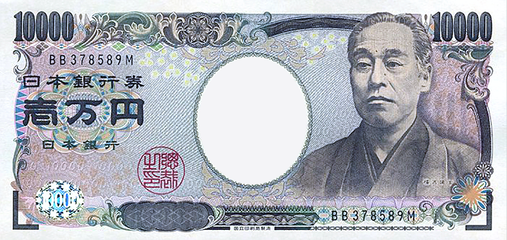 Billet de 10 000 yens
