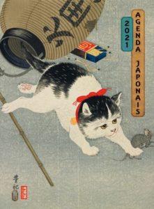 Agenda japonais 2021 des Nouvelles éditions Scala : couverture