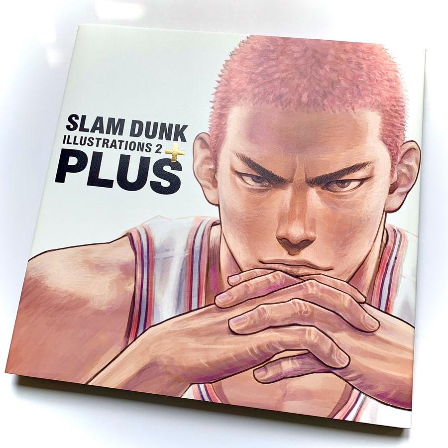 Slam Dunk artbook