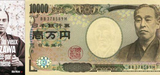 Une Yukichi Fukuzawa