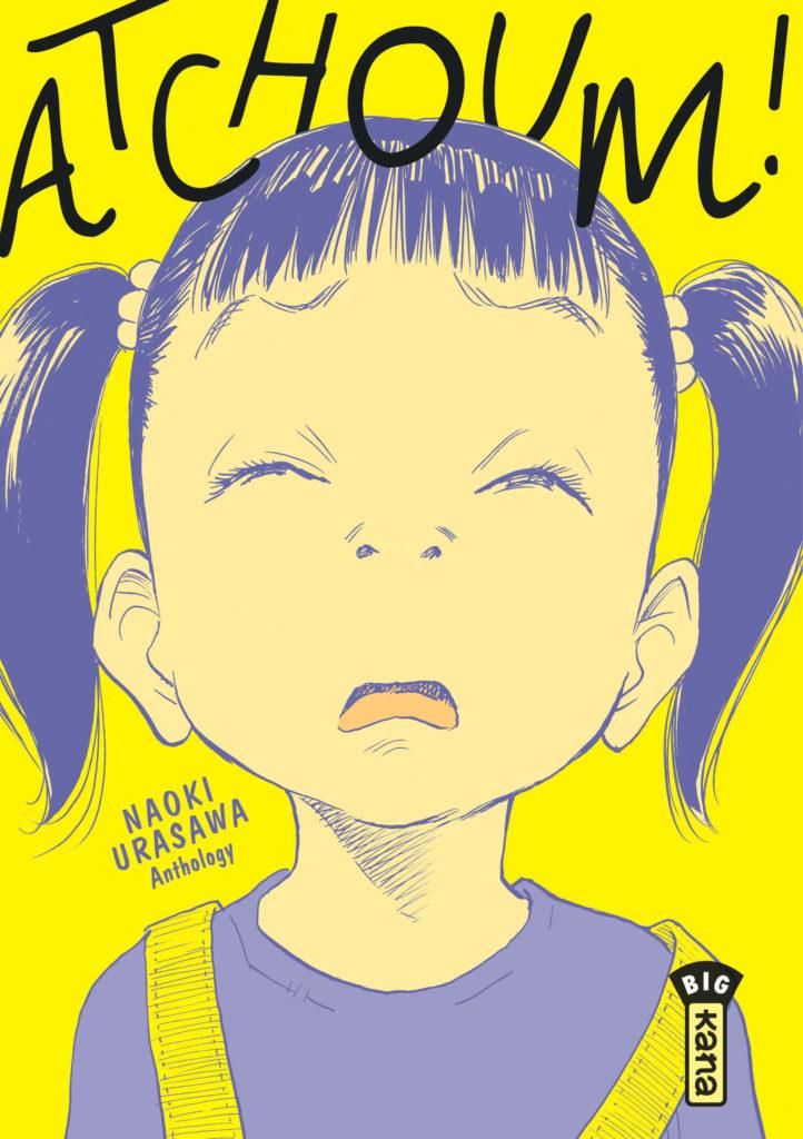 atchoum-naoki-urasawa-anthology