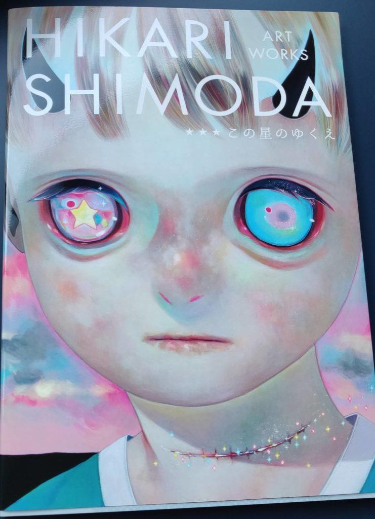 Couverture de l'artwork de Hikari Shimoda