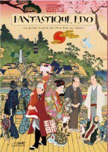 Couverture du one-shot Fantastique Edo chez Le lézard noir