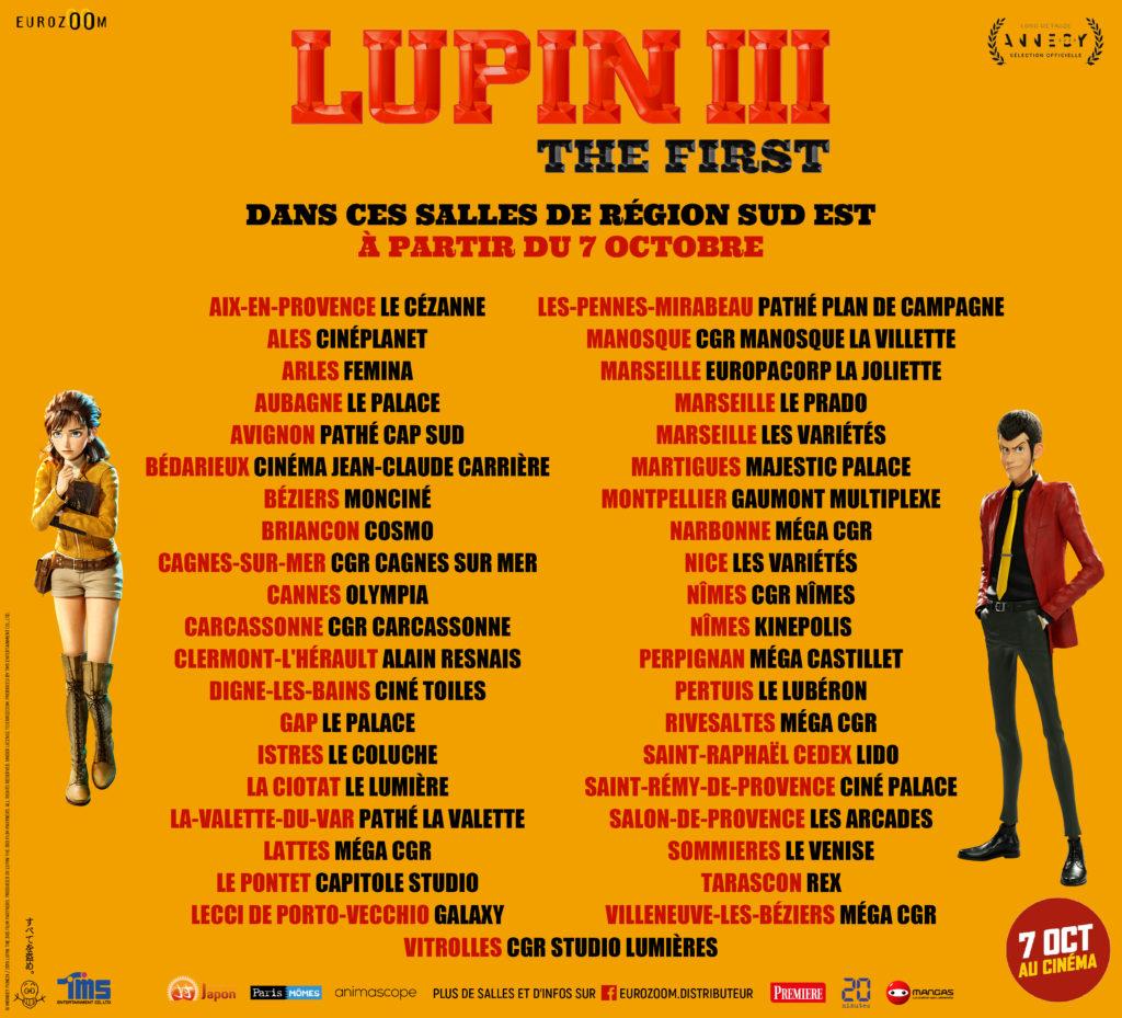 Cinema Lupin
