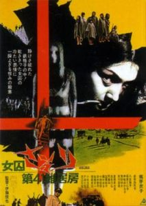 La femme scorpion 3ème film