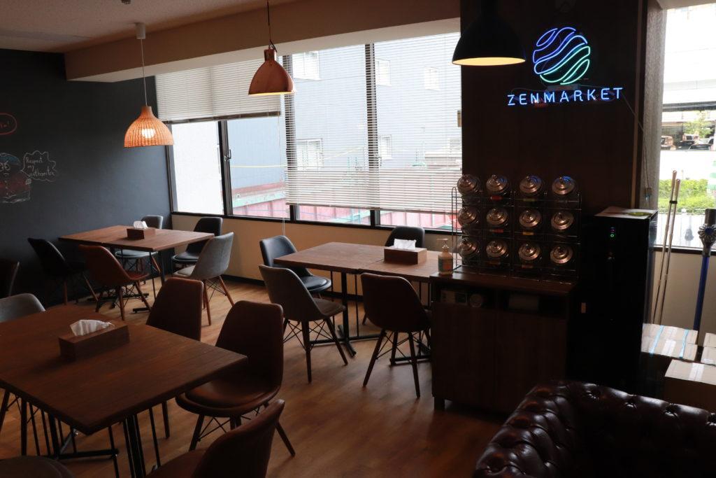 Les bureaux de ZenMarket ©ZenMarket