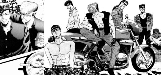 Une Bosozoku Young GTO